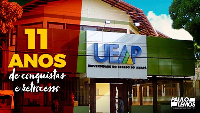 ueap_site